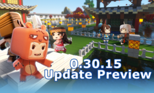 0.30.15 Update! Area duplicate available in survival mode, Record effect, new skin!